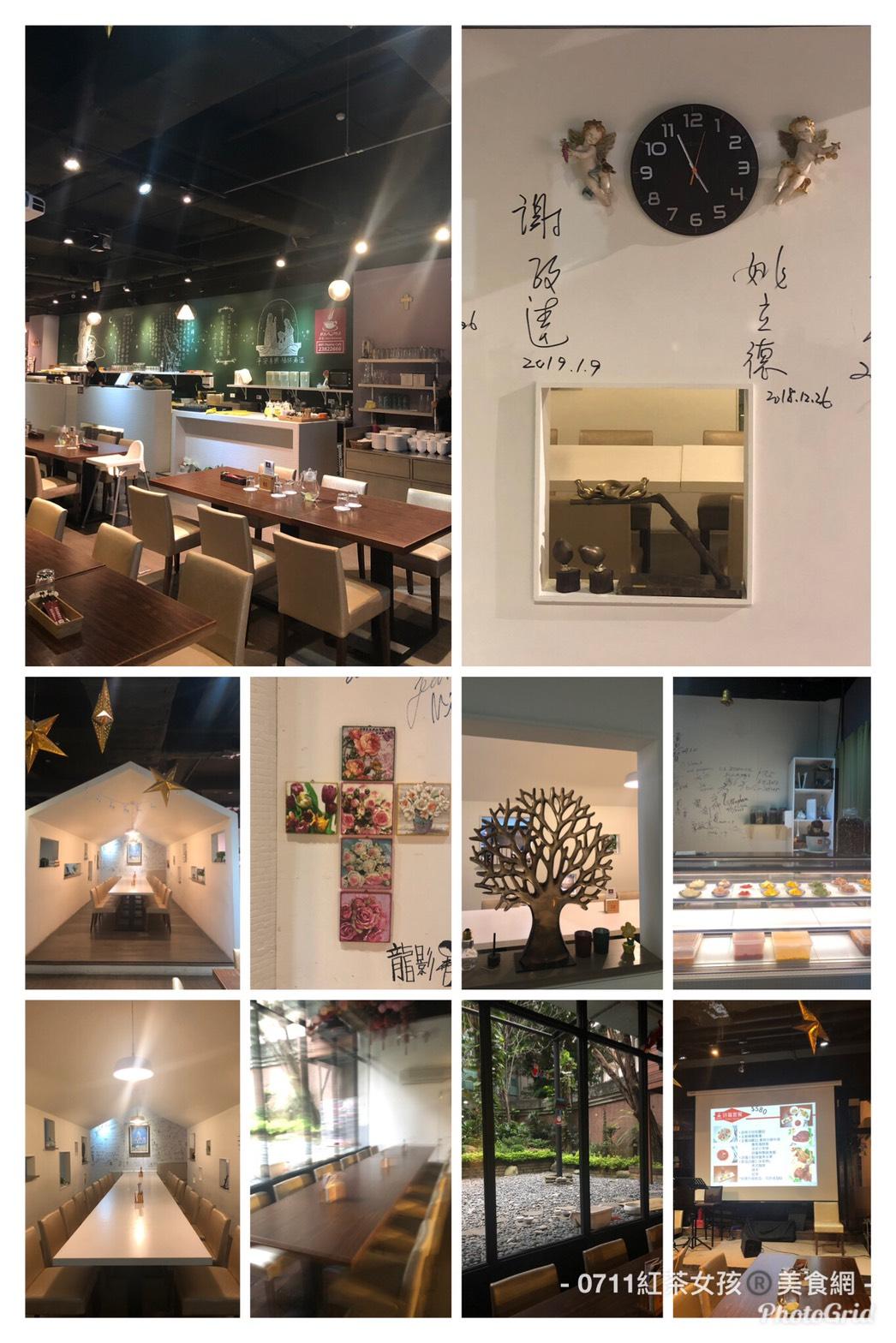 約會地點.詩篇咖啡餐廳